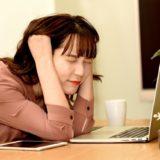 転職で内定を貰った!だけど他の企業から内定を貰った場合…辞退や理由はどうすればいい?