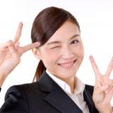 転職で面接時に『9割マスト』で聞かれることはこれだ!