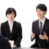 転職活動における面接で手応えを感じるポイント