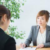 転職理由でポジティブに話さなければいけない2つの理由とたった1つの解決策